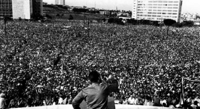 Primera declaración de La Habana