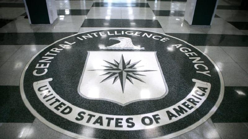 Agencia central de inteligencia